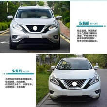 8 PCS DIY car styling New stainless steel front grille light strip cover case Stickers for Nissan murano 2015 part accessories