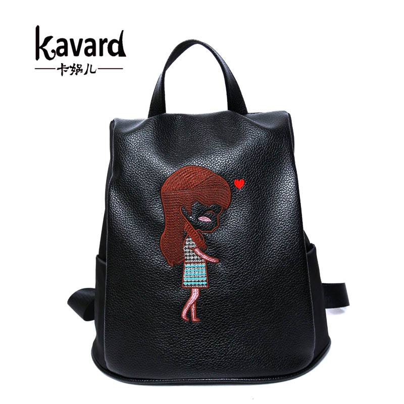 Kavard 2017 New Design Pu Women Leather Backpacks School Bags Students Backpack beauty Ladies bag Womens Travel Bags Package<br><br>Aliexpress