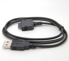 usb data sync & charger cable for hp iPAQ h3950/h3955/h3970/h3975 h4150/4155/ h4350/4355/ hx4700/hx4705 h5400/h5450/h5455/(China)