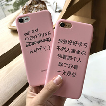 SZYHOME Phone Cases for IPhone 6 6s 7 Plus Case Fashion Luxury Pink Black Nice Word for IPhone 7 Plus Cell Phone Cover Case A(China)