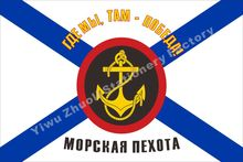 Russian Marines Flag 90 x 150 cm 100D Polyester Russia Naval Infantry Navy Jack Army Military Flags And Banners