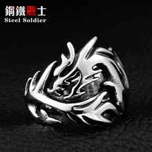 Steel soldier Wholesale Fashion Jewelry Dragon Rings Men High Quality Stainless Steel USA UK Russian Brazil(China)