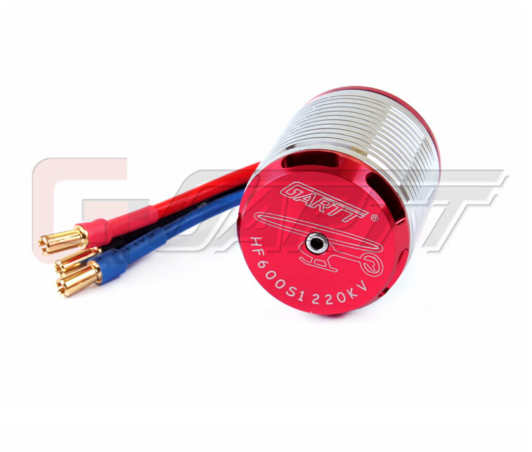 F11128 GARTT MT-043 HF600S-1220KV  Brushless Motor with Iron Box for 600 Helicopter<br><br>Aliexpress
