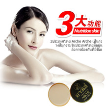 1pcs Authentic Thai Pearl Cream is Zhuang pearl Whitening beauty cream skin lightening acne(China)