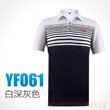 2017 Golf Short-sleeved T-shirt Polo Shirt Summer Dry Fit polomens men Soft Uniform ropa de golf clothing men table tennis shirt(China)