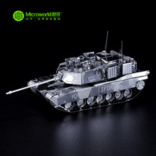 Microworld 3D Metal Puzzle US M1 Abrams Tank Building Model T001 DIY 3D Laser Cut  Assemble Toys