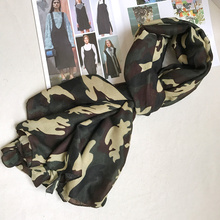 IANUS Camouflage Women Shawls Ladies Fashion Sunscreen Large Scarf Cotton Wrap Brand NEW 180x120 cm [081]