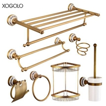 Xogolo Modern Style Antique Bathroom Hardware Sets Brushed Accessories Wall Mounted Paper Towel Holder Bath Towel Bar Rack