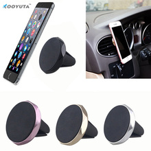 Buy Universal Phone Holder Air Vent Stand Magnetic Car GPS Holder 360 Rotation Mount Cradle iPhone Samsung HTC Huawei Xiaomi for $1.55 in AliExpress store