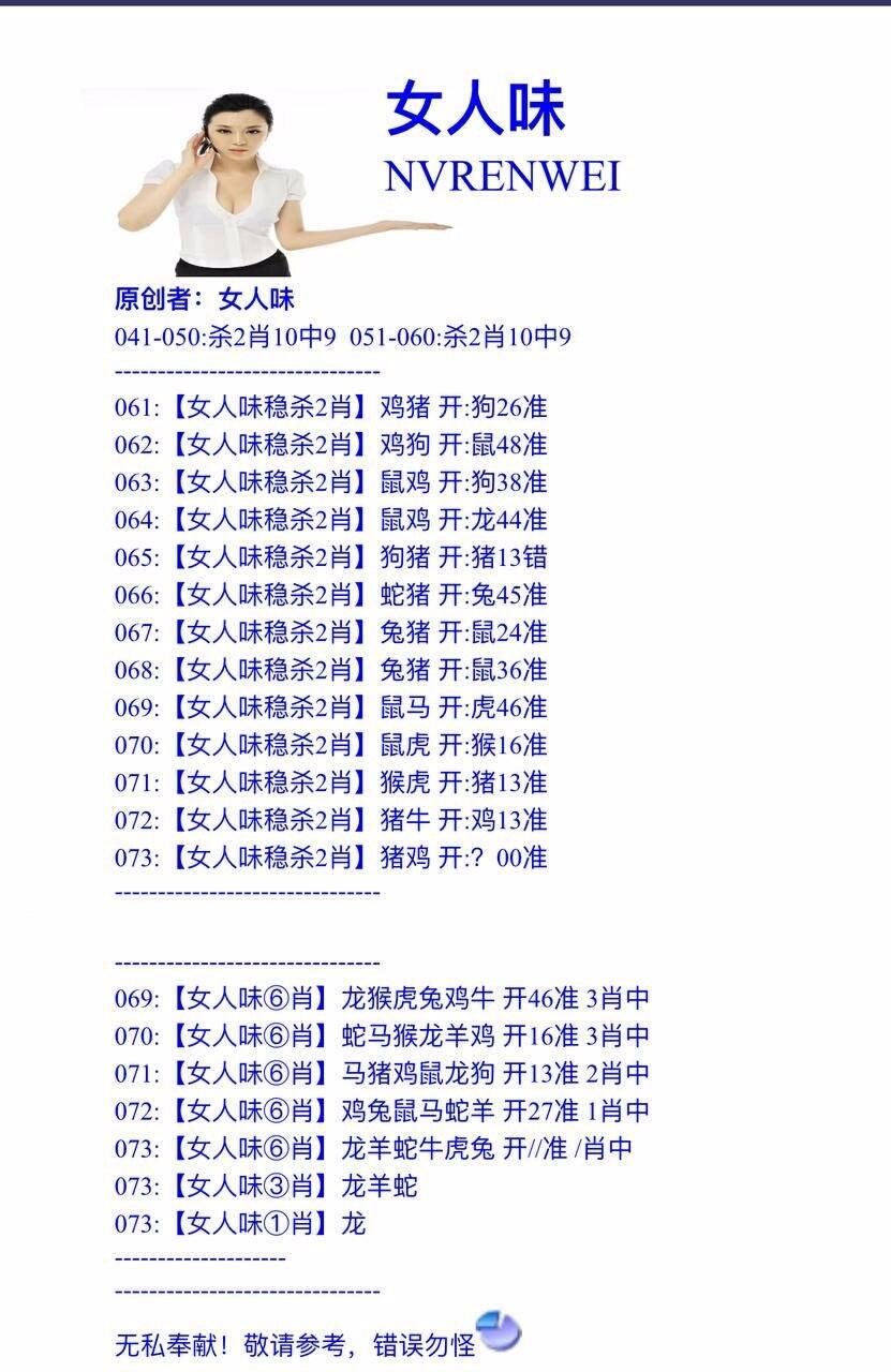 HTB1A9yWev1G3KVjSZFk761K4XXa6.png (831×1280)