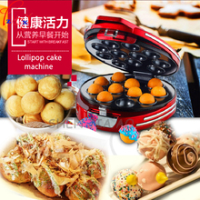 1pc 220V 750W Family Mini Lollipop Cake Machine DIY Spherical Cake Machine Octopus Small Bag Machine Kitchen Home Appliances(China)