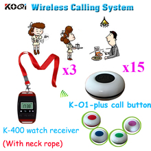 Wireless Waiter Call Button Systems Modern Electronics Equipment(3pcs watch+15pcs call button)