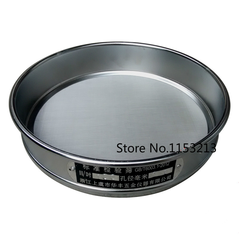 R20cm 800 mesh / Aperture 0.015mm Standard Laboratory Test Sieve Sampling Inspection sieve Pharmacopeia sieve Height 5cm<br>