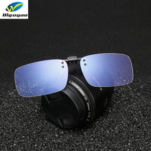 New Unisex Eyeglasses Anti Blue Ray Clip-on Clip Lens For Light Computer Phone Game TV Working Eyewear Glasses(China)