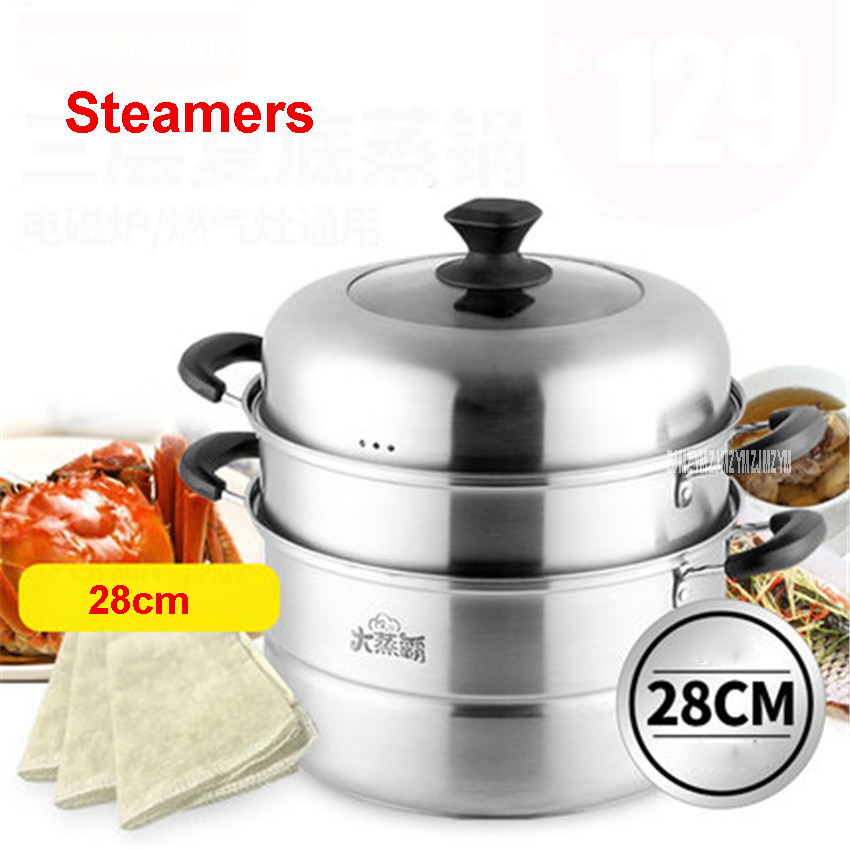 ZGH2801 stainless steel steamer pot diameter 28cm stew pot 3 layer cooking pot can be induction kicthen gas cooker visible cover<br>