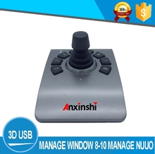 Mini USB Hub Video Surveillance Joystick CCTV Controller PTZ management& Window 8, 10 manage software platform Nuuo , SEEnergy(China)