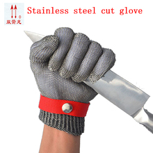 high quality stainless steel anti cut gloves food processing Glass cutting guantes corte Wearable Does not rust cut proof gloves