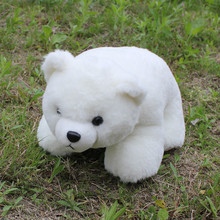 30CM Lovely Simulation Polar Bear Plush Toy Soft Stuffed Animal Bear Plush Doll Best Gifts for Kid