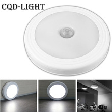 Wall Lights Magnetic Infrared IR Bright Motion Sensor Activated LED Night Light Auto On/Off Battery Operated for Hallway Pathway