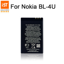 2017 New 100% IST BL-4U Original Mobile Phone Battery For Nokia BL 4U E66 C5-03 5530 5730 5250 8800 Phones Replacement Battery(China)