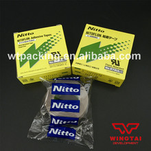 30 pcs / lot T0.13mm*W25mm*L10m Glass fiber cloth NITTO DENKO Heat resistance Silicone Adhesive Tapes 973ul-s