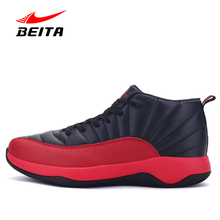 Beita Outdoor Basketball Shoes Hard-Wearing Cushioning Sneakers Sport Shoes Men Basketball Sneakers Cheap Training Shoes(China)