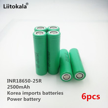 6PCS/lot Original Korea imports battery INR18650 25R 20A discharge 2500mAh electronic cigarette Power Battery+Free Delivery