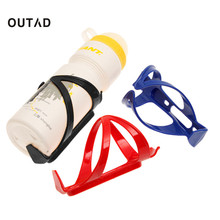 Buy OUTAD Top Plastic Bicycle MTB Water Drinks Bottle Holder Cages Cycling Bike Road Mountain Outdoor Sport Rack Free for $1.11 in AliExpress store