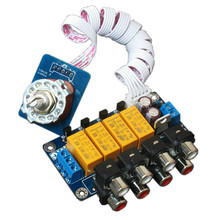 AC9-16V SS8050 high current amplifier Four-way audio switch board Source selection + toggle switch + cable DIY kits