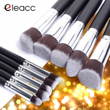Makeup Brushes Make up Brush Set Beauty Cosmetics Foundation Blending Brush for Makeup Tool Kit Professional DIY 10pcs/lot
