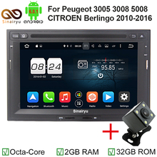 1024x600 Octa Core Android 6.0.1 Car DVD Player Fit Peugeot 3005 3008 5008 2008-2012 GPS Navigation TV 4G Stereo Radio