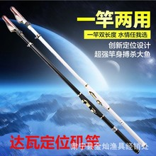 Rock Fishing Rod 3.6 / 4.5 / 5.4 meters Variable length Angeles carbon rod fishing rod fishing tackle hard tone(China)