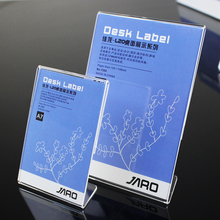 10*15cm A6 Clear Acrylic Poster Advertising desktop table price tag cards display stand holder 20pcs/pack