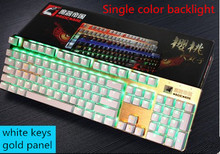 Mechanical font b keyboard b font 87 keys 104 key green axis black shaft game cable