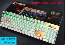 Mechanical keyboard 87 keys 104 key green axis black shaft game cable metal lol light emitting computer