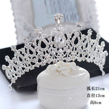 Prom Wedding Party Brides Maid Rhinestone Tiara Crown Headband Clasp Silver