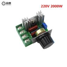 Smart Electronics 220V 2000W Speed Controller SCR Voltage Regulator Dimming Dimmers Thermostat