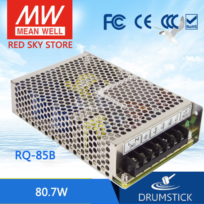 Original MEAN WELL RQ-85B meanwell RQ-85 80.7W Quad Output Switching Power Supply<br>