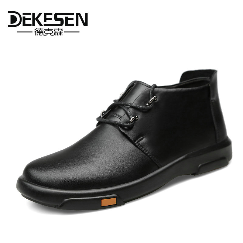 DEKESEN Brand 2018 New Arrival 3 Colors Men Fashion Sneakers, High Top Mens Casual Shoes, Genuine Leather Casual Shoes for mens<br>