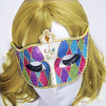 High Quality Half Face Masks The Multicolor Princess Of Venice Mask Fancy Dress Ball High Grade Mask 1PCS(China)