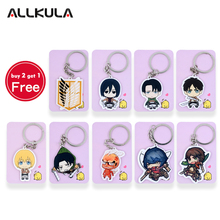 Attack on Titan Shingeki no Kyojin acrylic Keychain Action Figure Pendant Car Key Accessories Key Ring JJJR006 LTX1(China)