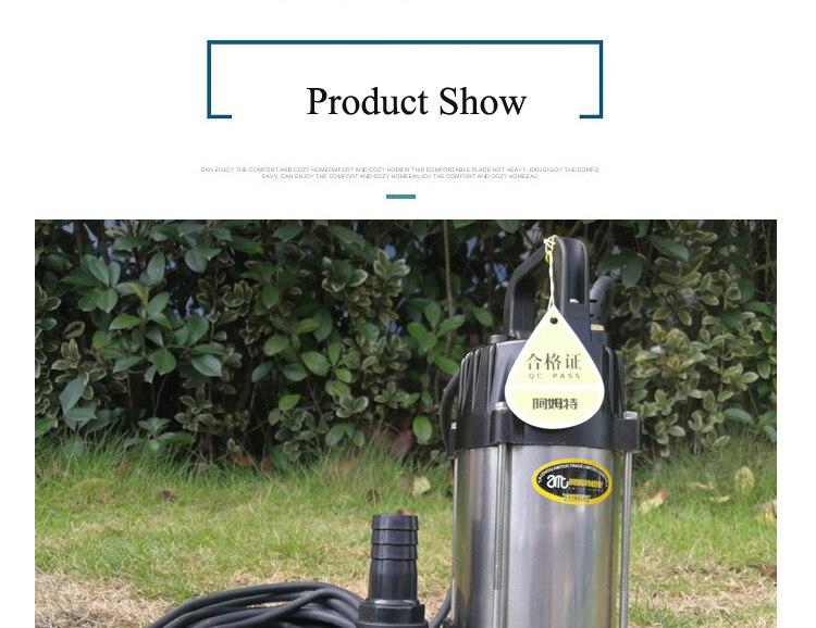 brushless water pump dc