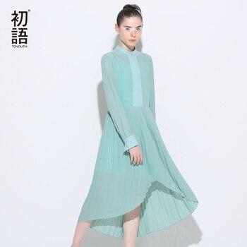 Toyouth 2017 recién llegado de primavera mujer dress moda de manga larga sólido vestido plisado mujer de cuello de pie vestidos