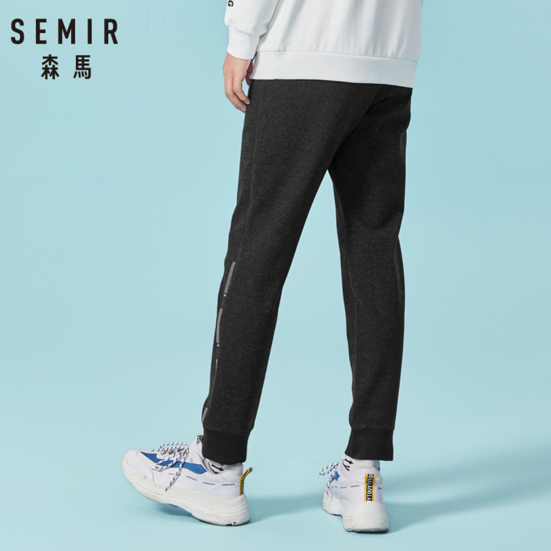 SEMIR Men Pull-on Joggers in Wool-Like Fabric with Side Stripe Tab Sport Pants with Slant Pocket Elasticized Drawstring Waist