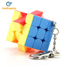 LeadingStar Mini 3rd order Keychain Magic Cube Speed Cube Puzzle Educational Toy For Children Kids zk25(China)