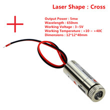 Hot Sale 1pcs 650nm 5mW Red Cross Laser Module Head Glass Lens Focusable Industrial Class Free Shipping