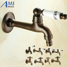 Wall Mounted Bibcock Kitchen Sink Bathroom Basin Tap Single Cold Faucet/Washing Machine Tap Antique Brass/Roman Bronze