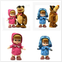 2017 Fashion Kids Gift  bear doll Russian Language Talking Walking Baby Doll  Action Figure Children Birthday gift