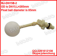 MJ-DN15B-2 water  float valve  PP (Promotion packaging)