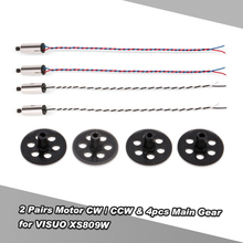 4pcs Main Gears & 2 Pairs 8520 Coreless CW CCW Motor RC Part for VISUO XS809W XS809HW FPV Drone Quadcopter